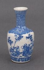 Antique Chinese Japanese porcelain vase with blue painting figural scene marked