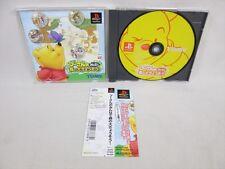 PS1 POOH SAN MINNA DE MORI NO DAIKYOSO with SPINE CARD * Playstation JAPAN p1