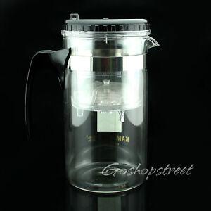 1000ml Kamjove Glass Gongfu Tea Pot Mug Press Art Cup Teapot & Infuser TP-200