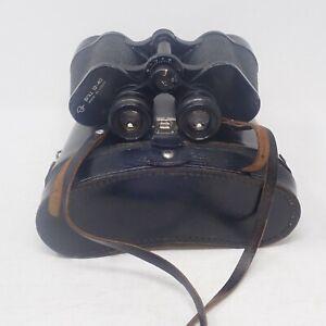 Rare BPC1 Zomz Zagorski БПЦ 12x40 Komz USSR cccp binoculars 12 x 40 BPC