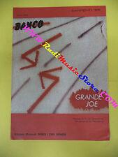 RARO SPARTITO SINGOLO BANCO DEL MUTUO SOCCORSO Grande joe 1985 NOCENZI no cd lp