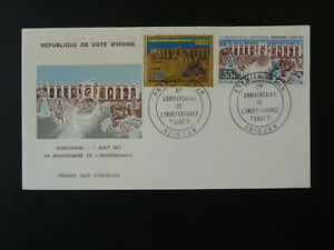 national day 11 years of independance gold stamp FDC Ivory Coast 100942