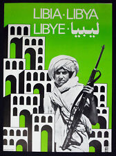 1983 Original Cuban OSPAAAL Poster.Solidarity with Libya Libia Libye.History Art