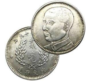 CH4-CHINA-Chine-COIN munze Monnaie 2 Milli..1930.