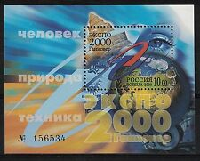RUSSIA, USSR:2000 SC#6590 (S/S) MNH Expo 2000, Hanover