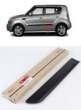 Body Side Molding 2010-2013 Soul Rear Door Left Driver Side Black Trim OEM Kia