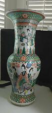 "Chinese Kangxi  Imperial Wacai Enamel Figures Famille Verte Vase 17 3/4"" tall"