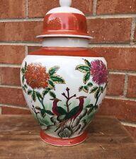 Antique Chinese Famille Rose Ginger Jar Vase Phoenix Dragon Swan Koi Birds Rare