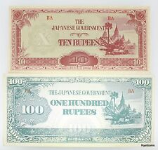 Set of 2 Burma Myanmar Banknotes 10 ,100 Rupees UNC By the Japanese Government