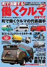 """Motor Fan Separate volume """"All of the Car to work to be active in the town"""" 2015"""