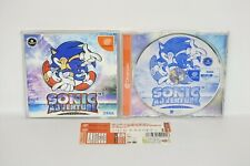 Dreamcast SONIC ADVENTURE Spine * Sega dc