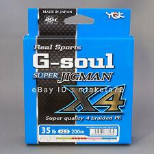 YGK G-Soul SUPER JIGMAN X4 #2.5-35lb 200m, PE/Braided Line, 336484