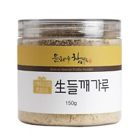 100% Korean Perilla Seeds Powder Flour  150g/5oz 250g/8.4oz  - Origin Korea