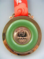 2008 BeiJing Olympic Bronze Medal 1:1 **Free Shipping**
