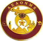 """AEAONMS Shriner Round Cut Out Heavy Weight Car Emblem [Gold - 2.75""""]"""