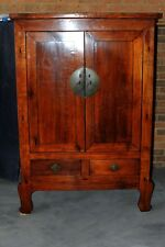 Antique Chinese Leopard Leg Cabinet (Walnut) - Shaanxi Provence