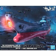"""Space Battleship Yamato 2202 Ginga"" Bandai 1/1000 Plastic Kit"
