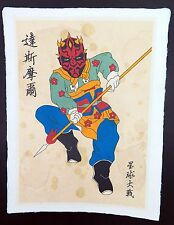 STAR WARS MOVIE CHINESE MYTHOLOGY ART PRINT POSTER PICTURE COLLECTIBLES GIFT DM