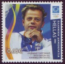 Greece Scarce Leonidas Sampanis Withdrawn 2004 Olympic Games Stamp UM