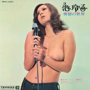 RSD20 REIKO IKE World of Ecstasy (JAPAN LP / new vinyl w/ OBI)