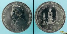 1980 THAILAND 5 BAHT Y#140 80th BIRTH PRINCESS MOTHER COMMEMORATIVE UNC COIN