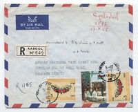 Two registered covers from Afghanistan 1976 and 1981 [L.19]
