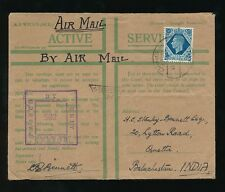 EGYPT to INDIA QUETTA GB 10d FRANKING 1941 CENSORED ACTIVE SERVICE ENV.AIRMAIL