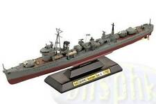 世界之艦船 初霜Takara WWII IJN JMSDF 1/700 ships of the world 5 #4 Imperial Japanese Navy 1943 Hatsuharu class destroyer Type.A HATUSHIMO はつしも