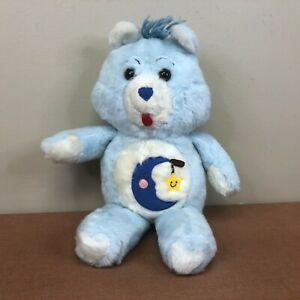 "Vintage Handmade 1980's Care Bears Bedtime Bear 17"" Plush Stuffed Animal"