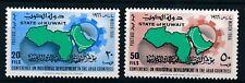 Kuwait 1966 SG 310-11 MNH