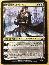 Venser, the Sojourner Japanese Scars of Mirrodin mtg NM-
