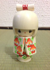 小芥子 KOKESHI DOLL - HANAFUBUKI - Poupée japonaise FAIT MAIN - Made in Japan