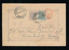 SPAIN 1887 POSTAL STATIONERY ESTAFETA DE IRUN UPRATED + LONDON SCROLL in RED