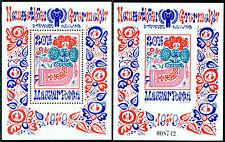 Briefmarken mit Kunst Thema aus Ungarn