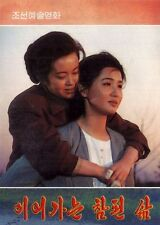 DVD GENUINE LIFE GOES ON North Korea Movie TRACES OF LIFE Sequel Eng Subtl DPRK