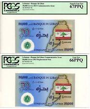Lebanon ... P-96 ... 50,000 Livres ... 2013 ... *Superb Gem UNC* ... PCGS 66/67