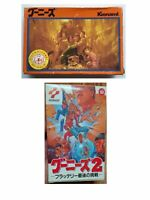 Goonies1 & 2 Set Famicom NES Konami Used Japan Action Game Boxed Tested Working