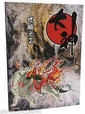 Okami Guide and Illustration Artbook PS2