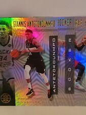 2019-20 PANINI ILLUSIONS NBA - FINISH YOUR SET - PICK YOUR PLAYER