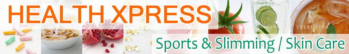 AUS HEALTH XPRESS