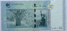 RM50 Zeti sign Replacement Note ZC 0867832