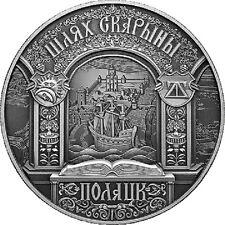 Belarus / Weißrussland - 1 Ruble Skaryna's Way Polatsk
