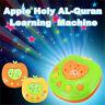 Kids Child Surah Quran Learning Machine Prayer Islamic Muslim Education Toy VHS