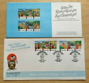 1986 Malaysia PATA '86 Conference Culture Costume Dance FDC (KL postmark) Lot B