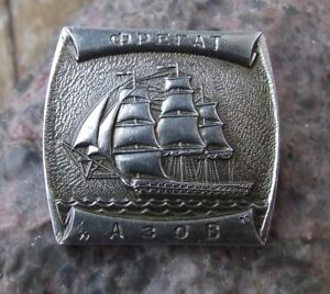 Vintage Imperial Russian Navy Ship of the Line Frigate Azov Sail Pin Badge