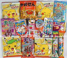 Japanese Candy Snacks Assorted 20pcs set Dagashi Pokemon Rice cracker PM20