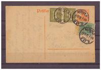 Deutsches Reich, Infla Ganzsache P 110 + ZuF innerhalb Berlin 05.12.1921