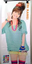 Eri Kamei Morning Musume nine smile Micro Fiber Sport Towel japanese idol MFT