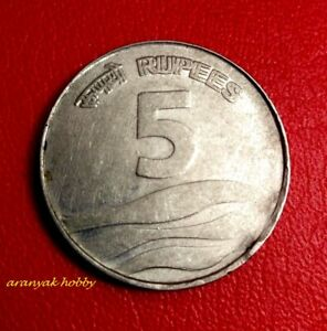 India 5 rupees steel IT issue 2008 rare variety double die error coin