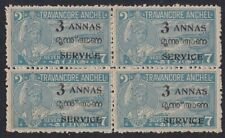 INDIA TRAVANCORE Official 3a SG014 mint block of 4..........................2637
